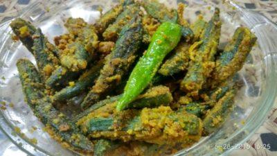 Bharwan besani bhindi